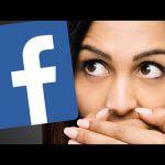 كيف تضيف خيارات سرية لصفحتك على الفيسبوك كتغير إسم الصفحة اكثر من مرة