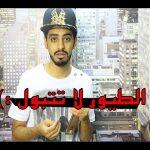 20 معلومه راح تلحس مخك لحس – الضفدع ماينام شدد ي ولد :)