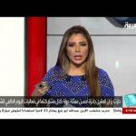 تفاعلكم: الفائزة بجائزة الأمم المتحدة السعودية رزان العقيل توجه رسالة للشباب