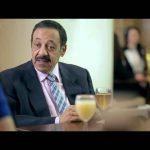 Episodِe 44 – Alwan Al Teef Series   الحلقة الرابعة والأربعون – مسلسل ألوان الطيف