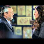 Episodِe 45 – Alwan Al Teef Series | الحلقة الخامسة والأربعون – مسلسل ألوان الطيف